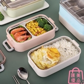 便當盒分隔型防燙便攜保溫不銹鋼上班族餐盒簡約【匯美優品】