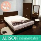 7件房間組 Alison艾莉森單人完整房間大全套7件組/3.5尺-(胡桃/三色)【H&D DESIGN】