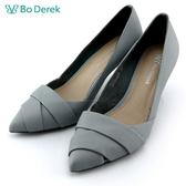 Bo Derek 纏繞尖頭細高跟鞋-藍灰