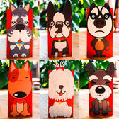 【03320】 小狗紅包袋 1組6入 狗年 雪納瑞 鬥牛犬 古代牧羊犬 新年 結婚 禮金袋