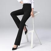 西褲女夏季薄款職業直筒高腰黑色上班工作褲正裝西裝褲顯瘦西服褲 酷男精品館