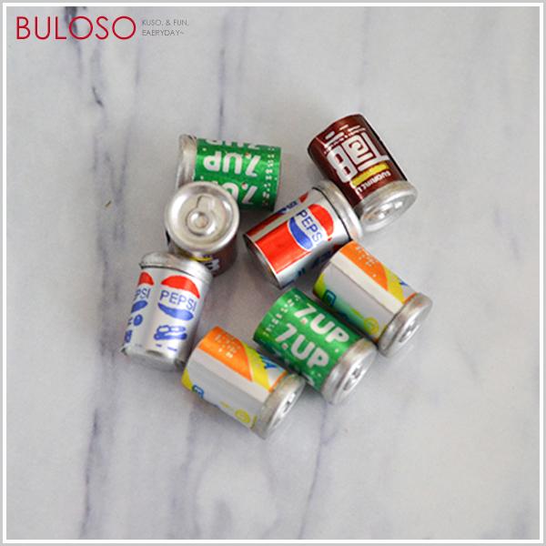 《不囉唆》袖珍模型 小型模型/微型/可樂/飲料瓶/鍋子(可挑色/款)【A430069】