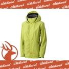 【Wildland 荒野 女 單件 防水透氣外套《檸檬黃》】W3911-34/CHAMP-TEX/防風防雨/爬山健行/機能雨衣