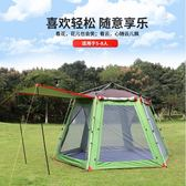帳篷戶外3-4人家庭 超大5-8人野營帳篷露營裝備沙灘防雨防曬xw 免運商品