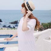 Poly Lulu 波西米亞印花寬鬆長版T恤-白【91010170】