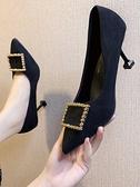 細跟鞋2021新款春季單鞋女韓版百搭水鉆方扣氣質女鞋尖頭黑色細跟高跟鞋  雲朵 上新
