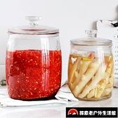家用帶蓋腌制咸菜玻璃缸加厚玻璃瓶密封罐腌菜缸【探索者戶外生活館】