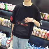 日系多大口袋7分袖七分袖中袖T恤男潮寬鬆蝙蝠衫林彎彎短袖五分袖 魔方數碼館