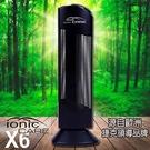 Ionic-care X6 防霧霾免濾網...