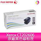 富士全錄FUJI Xerox CT202606 原廠黑色碳粉匣 適用:CM315z/CP315dw