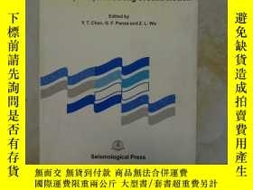 二手書博民逛書店EARTHQUAKE罕見Hazard.Risk.and Stro