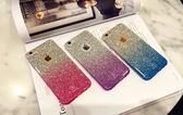漸層閃粉 軟套Apple iPhone 6 Plus/ iPhone 6/6s/ 5s/SE 手機套 手機殼 手機保護套
