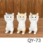 《齊洛瓦鄉村風雜貨》日本zakka雜貨 小貓系列 擺飾 動物模型 站著小貓 站立小貓
