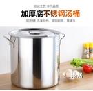 米桶 不銹鋼家用收納防潮米缸30斤面粉桶儲米桶箱JY【快速出貨】