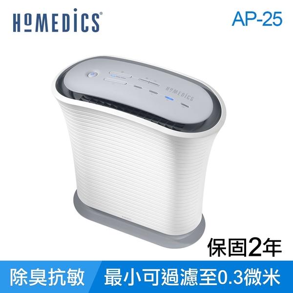 TRUE HEPA 雙效過濾抗敏型空氣清淨機(大)