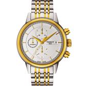 TISSOT 天梭 Carson 經典羅馬計時機械手錶-銀x金/42mm T0854272201100