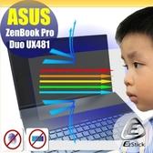 ® Ezstick ASUS UX481 UX481FL 防藍光螢幕貼 抗藍光 (可選鏡面或霧面)