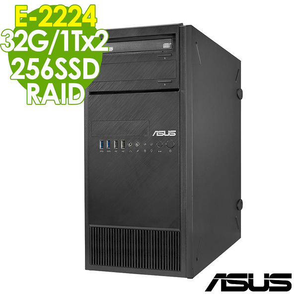 【現貨】ASUS TS100-E10 企業伺服器 E-2224/32GB/256SSD+1TBX2/300W/RAID