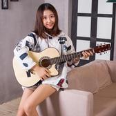 想紅角38寸民謠吉他木吉他初學者入門練習吉它jita樂器送豪禮