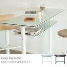 吧檯 餐廳 吧台 餐桌 【H0053】格雷設計120cm雙層吧台桌(玻璃)-白  MIT台灣製 完美主義