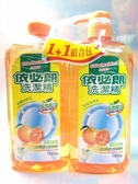 【依必朗 洗潔精-柑橘油萃取1000g(1+1組合包)】610004洗潔精 廚房清潔用品【八八八】e網購