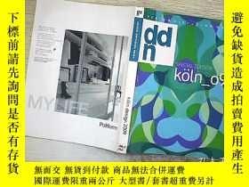 二手書博民逛書店DESIGN罕見DIFFUSION NEWS (2009)Y20