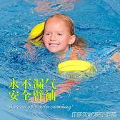 游泳圈 上乘好貨兒童浮圈浮力4個加厚臂圈手袖臂環漂浮學游泳裝備 維科特3C