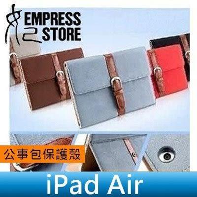 【妃航】iPad Air 復古 公事包 牛皮紋/皮紋 帶扣/H扣 休眠/支架 皮套/保護套/保護殼