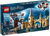樂高LEGO Harry Potter 哈利波特 霍格華茲 渾拚柳 75953 TOYeGO 玩具e哥