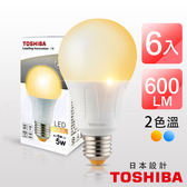 TOSHIBA 東芝 LED 燈泡 第二代 高效球泡燈 5W 廣角型 日本設計 黃光 6入