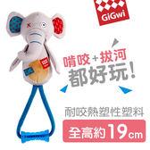 【SofyDOG】GiGwi朋友不嫌多-啾啾牽繩玩具(M號象)