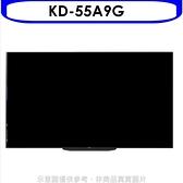 SONY索尼【KD-55A9G】(含標準安裝)55吋OLED 4K電視 優質家電
