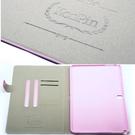 Samsung Galaxy Note 10.1 (2014版) P6000/P6050 璀璨星光系列 立架式側掀皮套