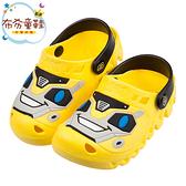 《布布童鞋》SKECHERS_HET_SWELL_機器人黃色兒童布希鞋(17~22公分) [ N0T74LK ]