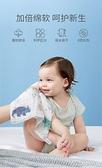 口水巾系列 嬰兒口水巾洗臉巾寶寶餵奶巾新生兒純棉紗布毛巾小方巾手帕 好樂匯