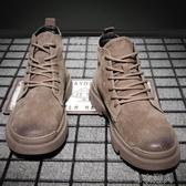 男靴 秋冬季高幫工裝鞋戰術馬丁靴男英倫風中幫潮男靴戰狼軍靴加絨短靴 布衣潮人