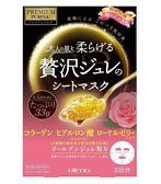 UTENA 黃金果凍面膜 季節限定 玫瑰 3入
