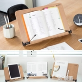 韓國SYSMAX便攜桌面木質閱讀架支學生成人夾書器讀書架看書架HM 中秋節免運