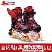 溜冰鞋兒童全套裝3-5-6-8-10歲男女孩初學者直排輪滑旱冰鞋 igo一週年慶 全館免運特惠
