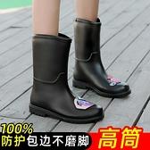 雨鞋 雨鞋成人女中高筒水靴男防水套鞋防滑雨靴長短筒膠鞋水鞋夏季外穿