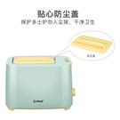 Donlim/東菱 TA-8600多功能多士爐烤面包片小型家用懶人早餐吐司歐歐