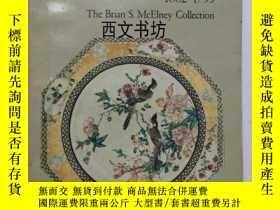 二手書博民逛書店【罕見】1983年出版 麥雅理珍藏清代瓷器圖錄porcelain