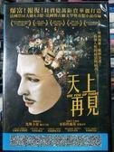 影音專賣店-P02-294-正版DVD-電影【天上再見】-比斯卡亞 亞伯杜龐帝