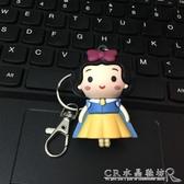 白雪公主卡通U盤32g高速USB個性創意可愛迷你學生女生優盤禮物 水晶鞋坊
