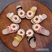 兒童拖鞋 夏季新款韓版女童兩穿平底拖鞋小童寶寶公主鞋沙灘鞋兒童鞋子 古梵希