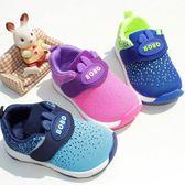 哦哦熊童鞋寶寶鞋兒童運動鞋子防滑機能鞋軟底學步鞋男童女童春秋 全館八八折鉅惠促銷
