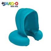 JAKO-O德國野酷-兒童連帽頸枕-土耳其藍