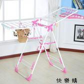 落地折疊室內陽台嬰兒行動曬衣架