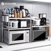 (交換禮物)不銹鋼廚房置物架烤箱架微波爐架子收納儲物架調料架刀架用品落地