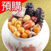 【1月22日起陸續出貨】饗城鮑魚干貝烏蔘佛跳牆3000g+-5%(年菜)【愛買冷凍】